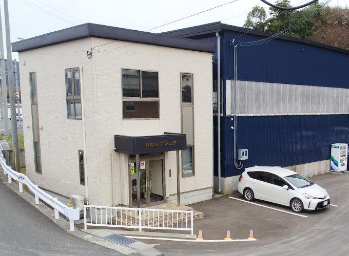 小浜市にある株式会社アシュワの社屋写真